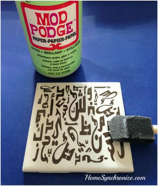 arabic alphabets decals 3