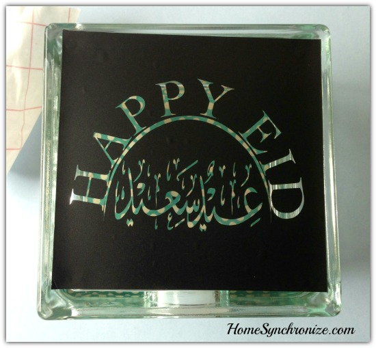 eid glass block 5