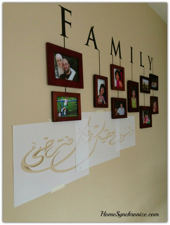 Islamic calligraphy stencil