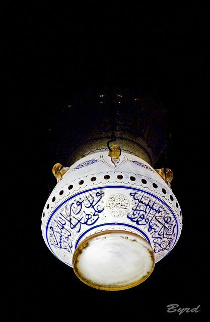 Islamic glass lamp