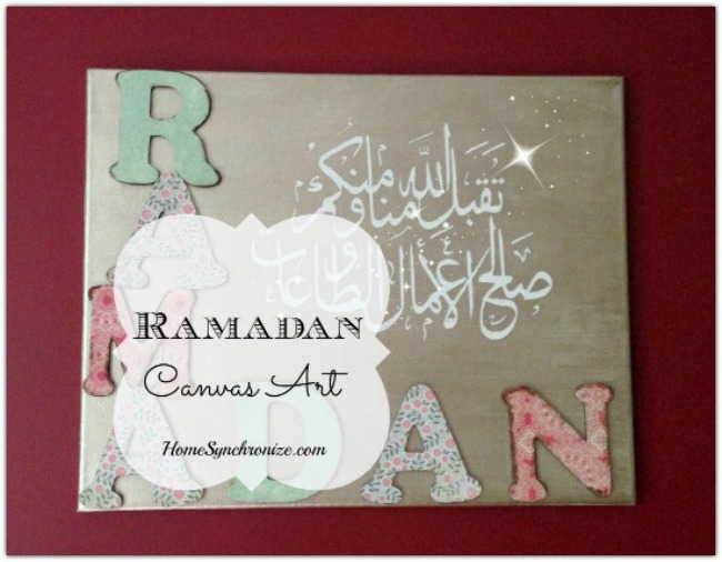 Ramadan canvas art 3