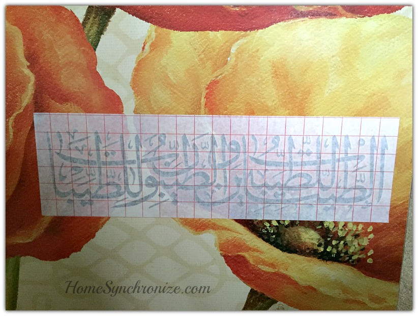 DIY Islamic calligraphy art