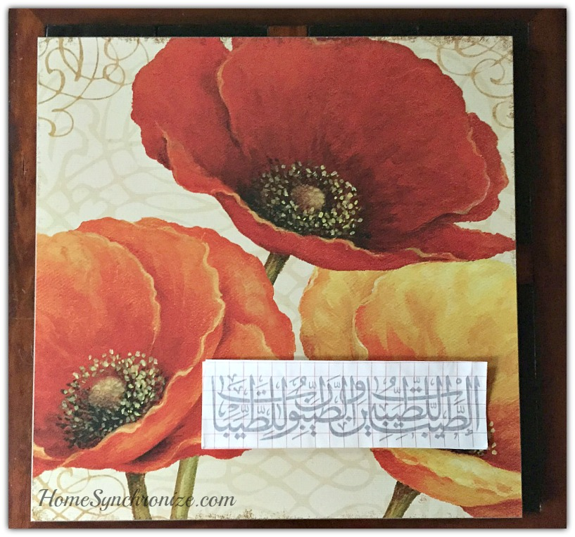 DIY Islamic wall art