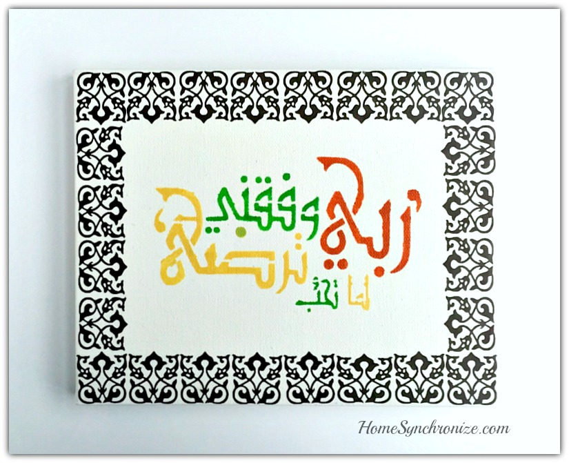 Islamic wall art2