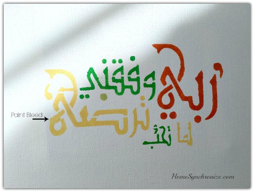 islamic wall art 2