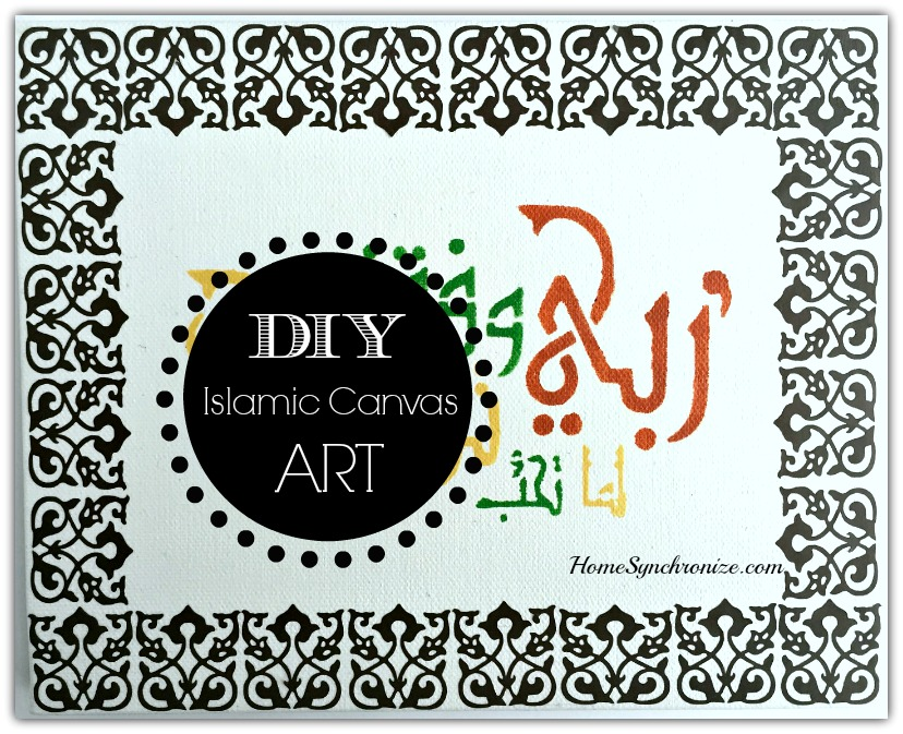 DIY Islamic Canvas Art