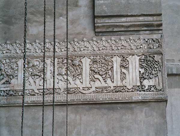 7a-sultan-hasan