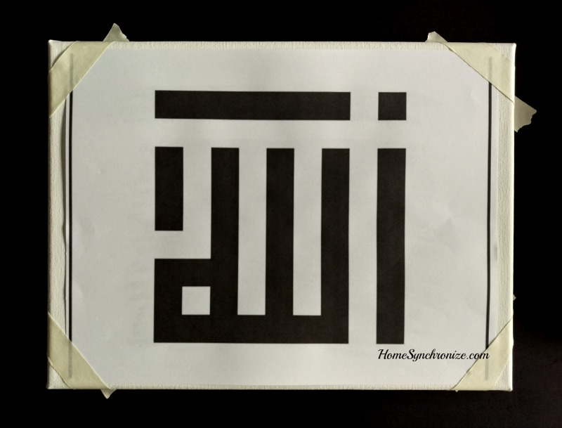 Allah In Kufi art