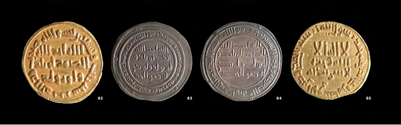Kufi script on coins