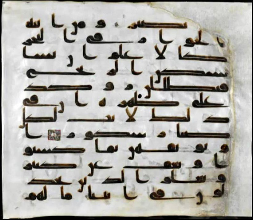 Quran in kufic