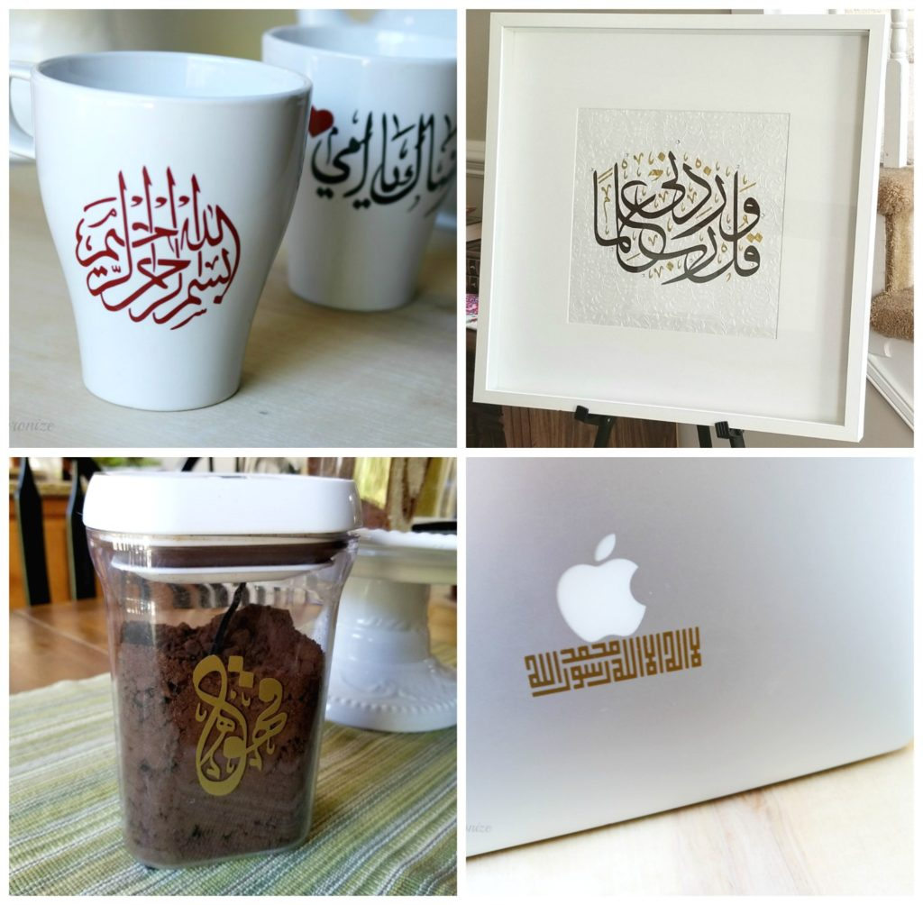 Arabic Decals
