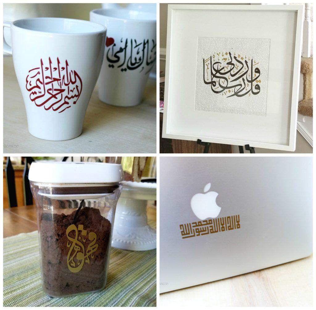 Arabic Decals