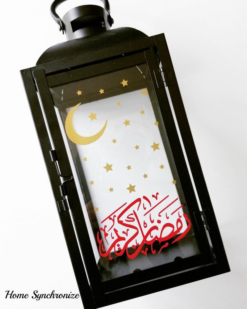DIY Ramadan Lantern
