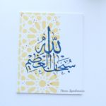 How to Create Layered Islamic Artwork with Stencils