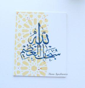 Diy Creative Ideas With Arabic Stencils Decals