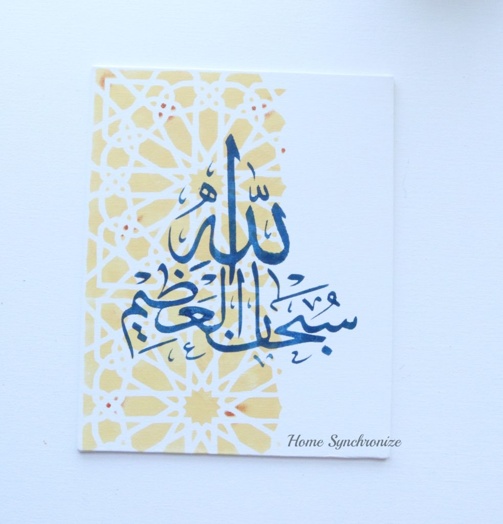 Layered Islamic Artwork with Stencils