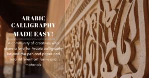 Arabic Stencils Facebook Group