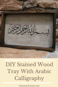 Stained wood tray with Arabic Calligraphy