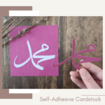 Introducing Our New Self Adhesive Arabic Calligraphy Cardstock