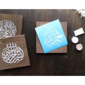 Islamic calligraphy Art Kit