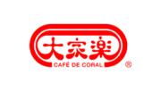 logo-Cafe_de_Coral 300