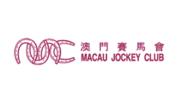 logo-Macau jockey 300