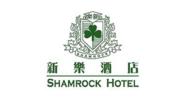 logo-shamrock-hotel 300