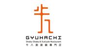 logo-G牛八 300