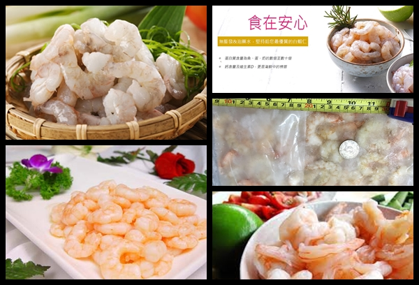 Shrimp Meat, PD (Vannamei, Pink, Sea White, Tiger) Image