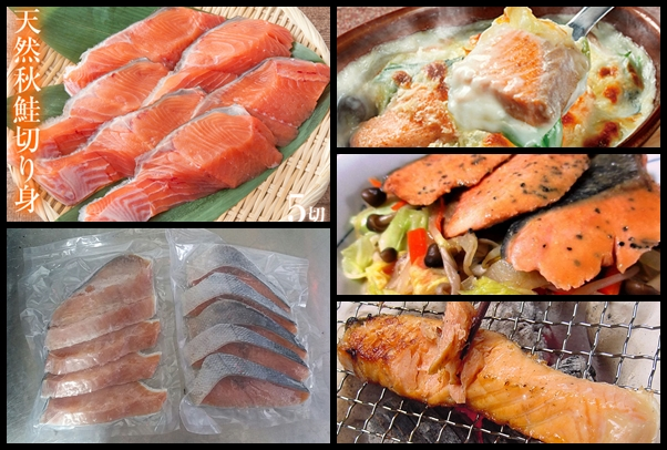 Salmon Kirimi Image