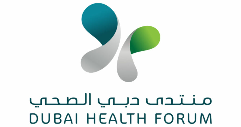 Health Serve Leadership Team Attends, Dubai Health Forum 2017