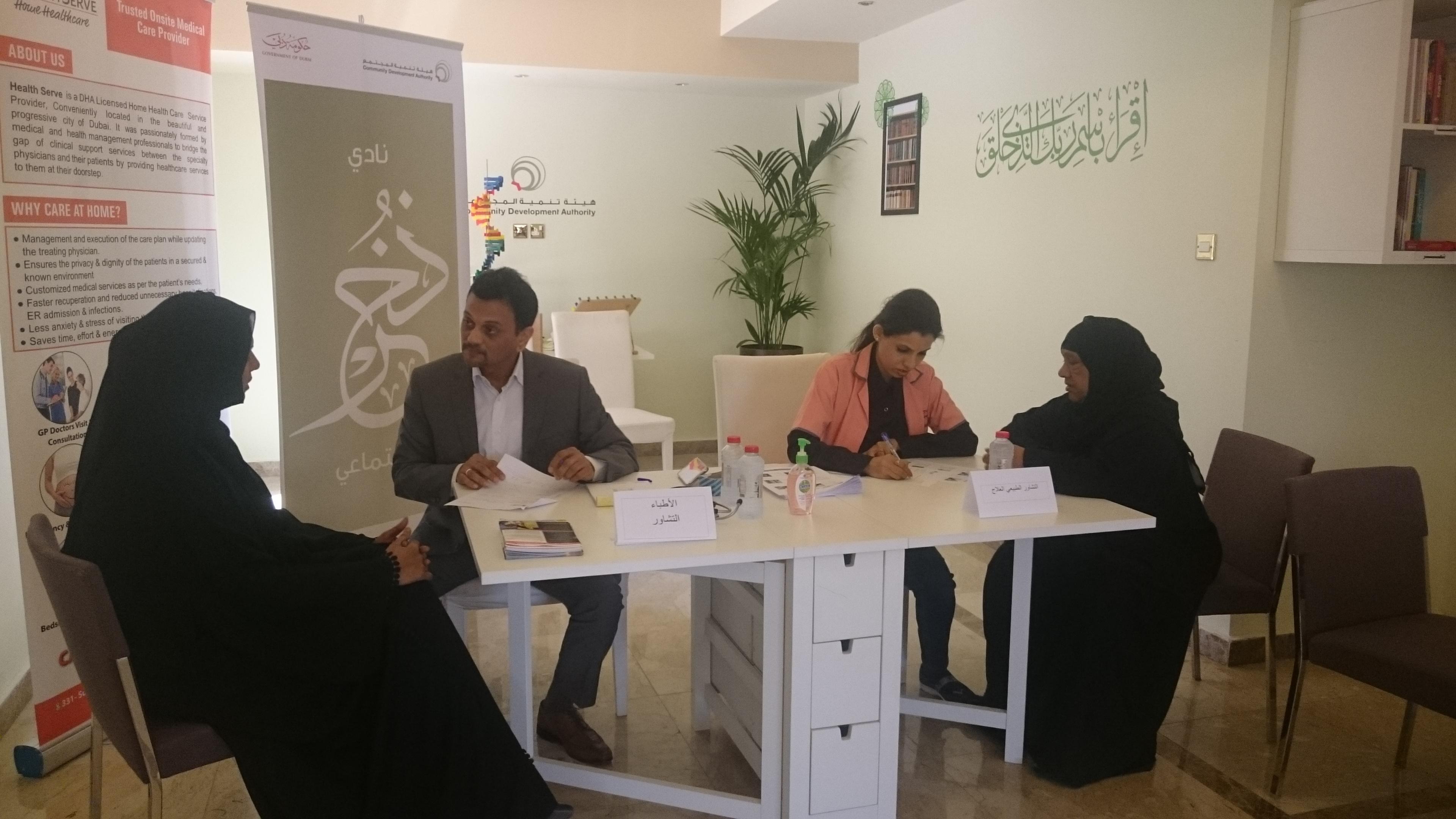 Healthserve Home Healthcare Nursing Service in Dubai