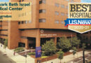 Newark Beth Israel Medical Center Named as a High Performing Hospital by U.S. News and World Report