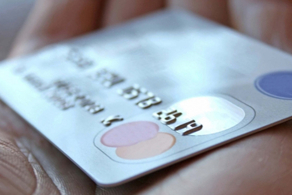 Wireless Credit Card Processing