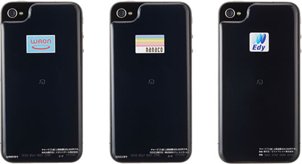 iPhone 4 Gets a NFC Tag in Japan, to be Used for Mobile Payments