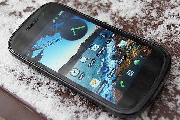 Google's Nexus S Can Now Process Mobile Payments