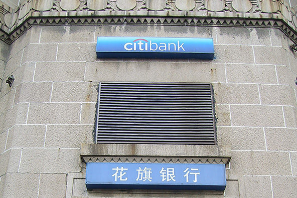 Citi Goes to China, Will Issue Credit Cards