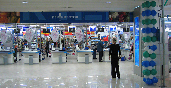 Russia's Consumer Lending Explosion