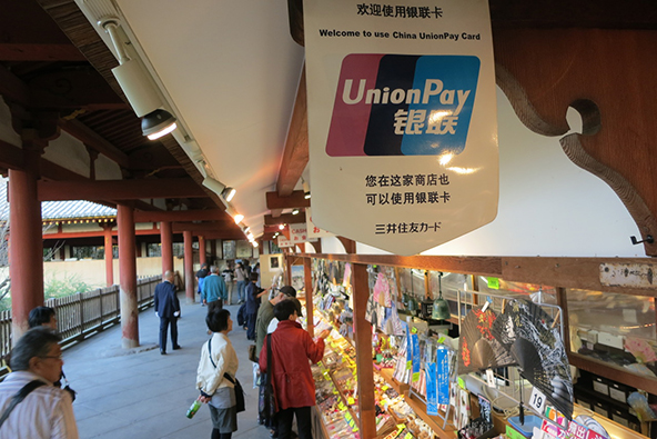 How China UnionPay Is Beating out Visa and MasterCard at Home and Abroad