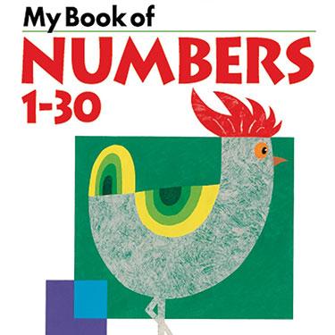 Kumonbooks math workbooks educational