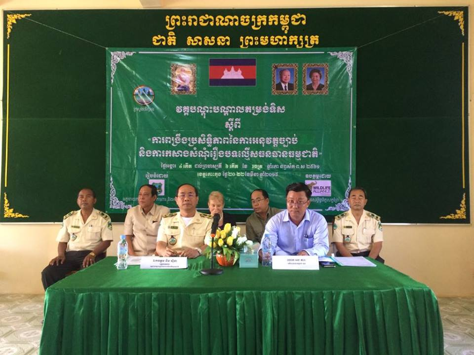 Training workshop on Law Enforcement and Building Cases of Natural Resources offenses in Koh Kong