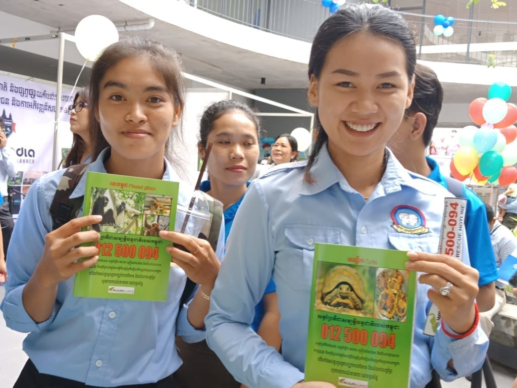 Mobile Environment Education activities