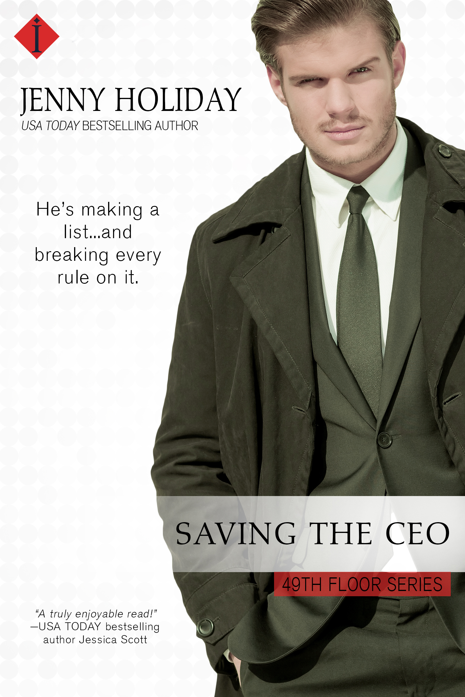 Saving the CEO