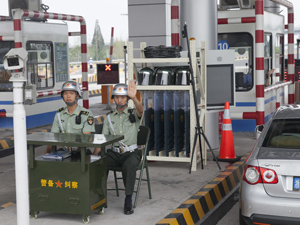 china G20  High security