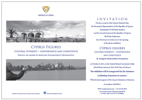 Invitation New York