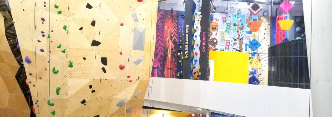 Climbing Center Cleaned By QYA Professional Services