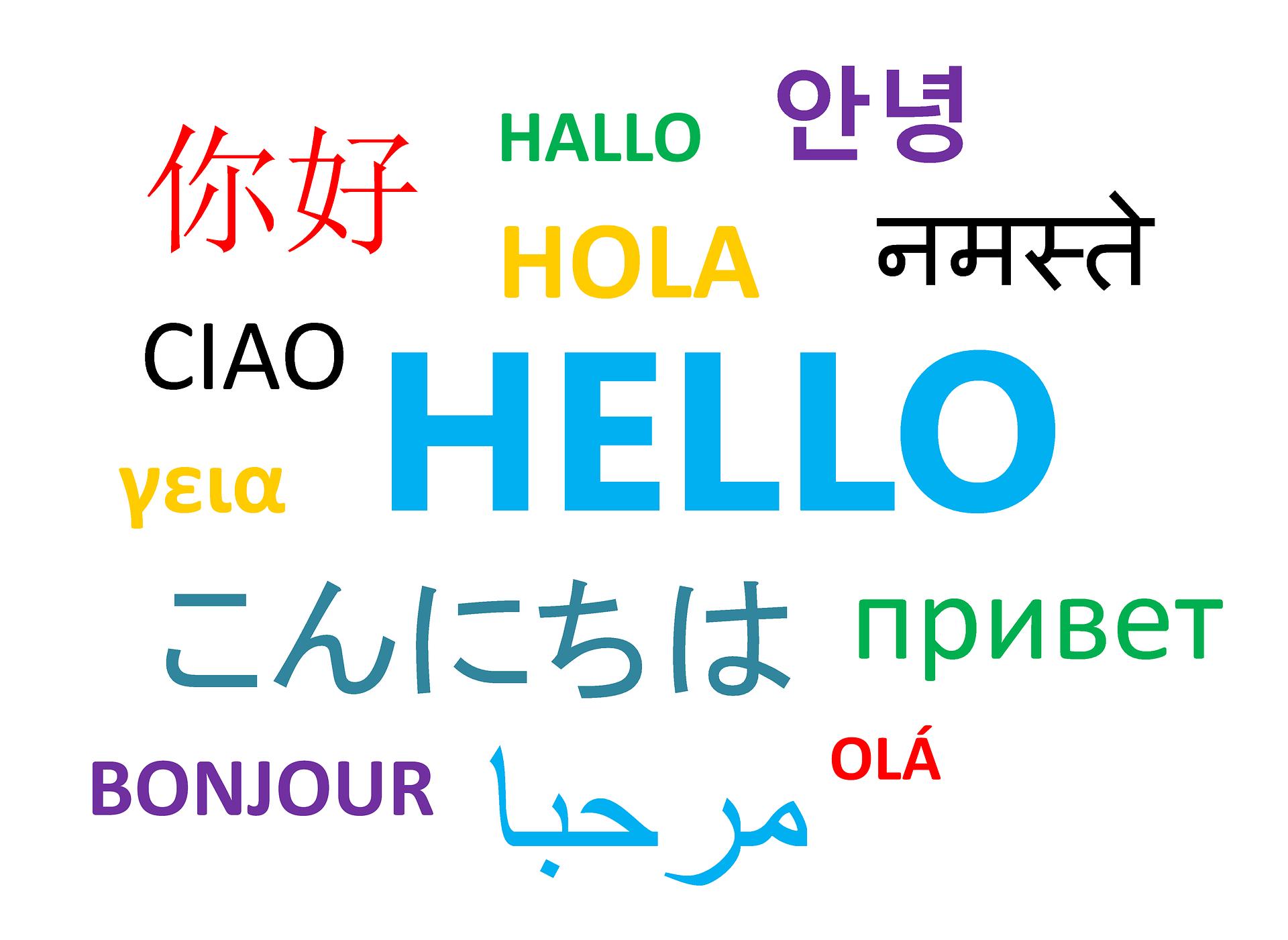 ¿Qué idiomas aprender después del inglés? ¡Conoce 7 opciones!