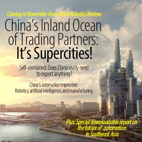 china-supercities
