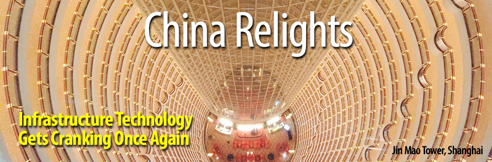 china-relights1000