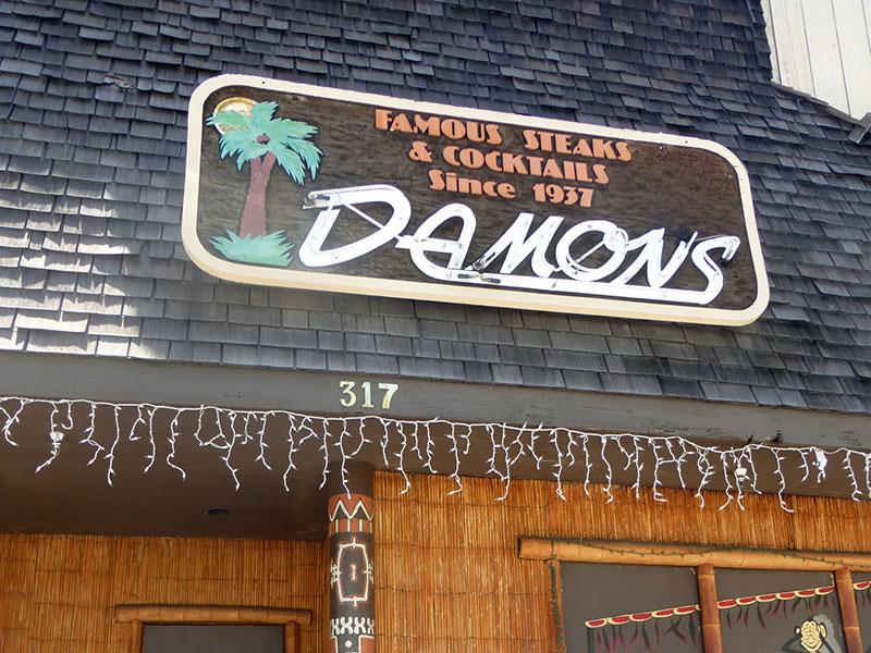 Damon's Steak House
